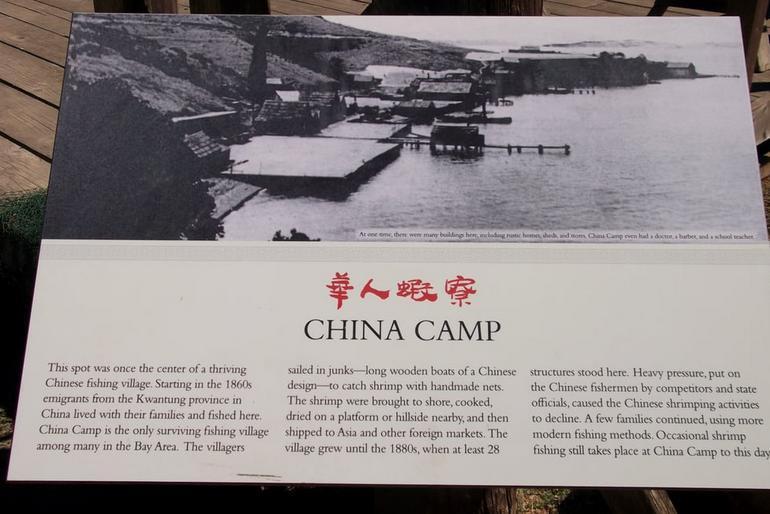China Camp State Park San Rafael, CA
