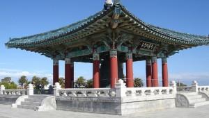 Korean Bell of Friendship San Pedro