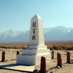 Manzanar Historic Site Highway 395 Owens Valley