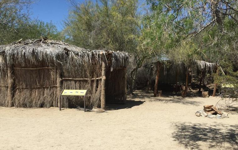 Living Desert African Village