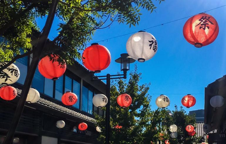 Little Tokyo Downtown Los angeles