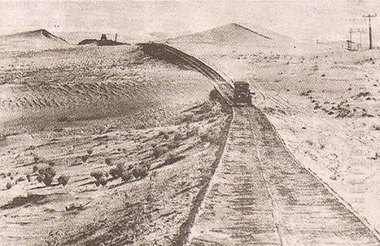Historic Photo Old Plank Road Imperial Sand Dunes
